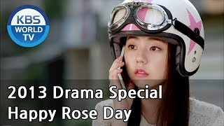 getlinkyoutube.com-Happy Rose Day | Happy 로즈데이 (Drama Special / 2013.08.30)