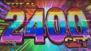 パチンコ 新台 CRキャプテンハーロック 俺の初打ち!激アツプレミア大当たり集!2400+αの嵐!まさかの一撃5000発オーバーも!?通常時も激アツ多数発生! 新台 実践 激アツ プレミア サミー