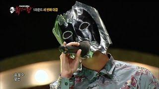 getlinkyoutube.com-【TVPP】Lee Hongki(FTISLAND) - Addicted To Love, 이홍기(FT아일랜드) - 중독된 사랑 @ King of Masked Singer