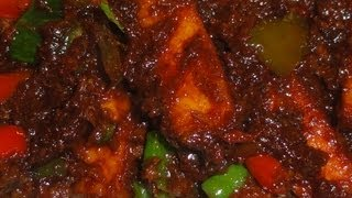 getlinkyoutube.com-Chilli Paneer (Vegetarian Recipe) a milder; but very tasty version of this dinner party favourite.
