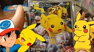 getlinkyoutube.com-포켓몬스터 프로모 2015 카드 소개! 포켓몬 카드 소개!