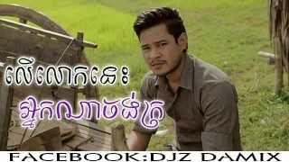 getlinkyoutube.com-New Song Khmer Town Khem Jivi Kon Khmer/Khmer7.net