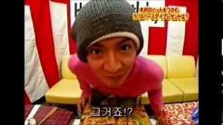 getlinkyoutube.com-『5人で誕生日プレゼント交換』SMAP
