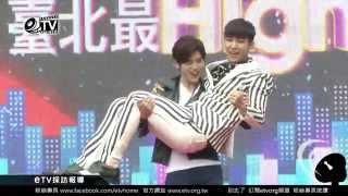 getlinkyoutube.com-代言台北市跨年晚會活動愛的擁抱 炎亞綸、畢書盡大玩愛的抱抱