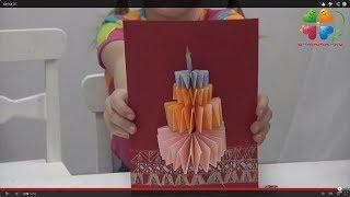 getlinkyoutube.com-Делаем поздравительную открытку. Поделки с малышом
