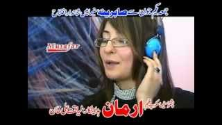 getlinkyoutube.com-Gul pana , Humayun new song RO RO DARZM Offical Video 2012 ,hd,hq