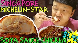 The CHEAPEST Michelin Star Meal in The WORLD! $2 Chicken Rice! width=