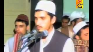 getlinkyoutube.com-Afghan Qari Basit With Heart Touching Sound