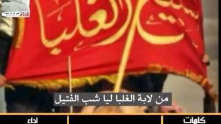 getlinkyoutube.com-شيلة:سبيع :من لابة الغلبا ليا شب الفتيل :فهد ال فصلا 2016