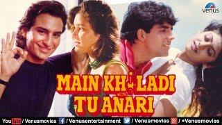 getlinkyoutube.com-Main Khiladi Tu Anari - Best Bollywood Movie | Akshay Kumar Movies | Saif Ali Khan | Shilpa Shetty