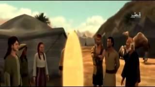 getlinkyoutube.com-مسلسل كارتون كليم الله الجزء الثانى الحلقة 2