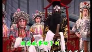 getlinkyoutube.com-秦腔 三对面 标清