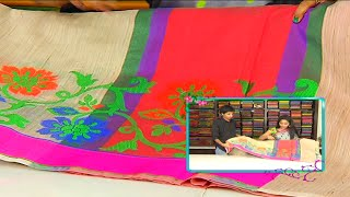 getlinkyoutube.com-Latest Collection of Chanderi Sarees and Fancy Sarees | Hello Ladies | Vanitha TV