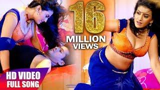 Khola Ye Rajaji Blouse Ke | Akshara Singh | Hot Bhojpuri Song | FULL SONG