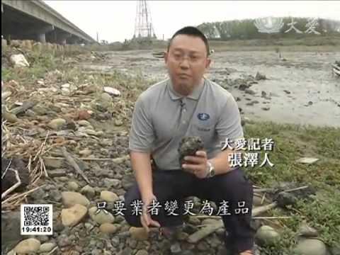 旗山被回填廢爐渣