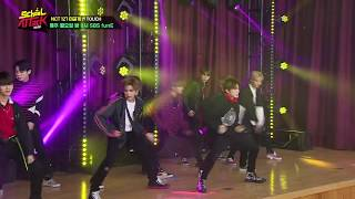NCT127, TOUCH, Unreleased Video SCHOOL ATTACK 2018