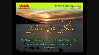 getlinkyoutube.com-Surah Al Waqiah  (Terjemahan Bahasa Indonesia) - Hari Kiamat