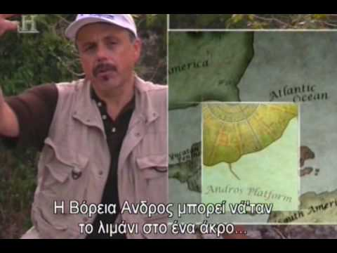 SEARCH FOR ATLANTIS - History Channel Part 2 (με Ελληνικούς υπότιτλους)
