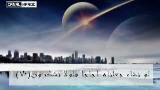 getlinkyoutube.com-المقرىء أحمد العجمي _ سورة  الواقعة