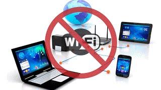 Почему роутер не раздает интернет по WI-FI