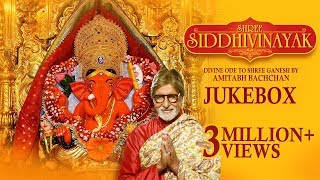 getlinkyoutube.com-Shree Siddhivinayak | Amitabh Bachchan | Devotional | Jukebox | Times Music