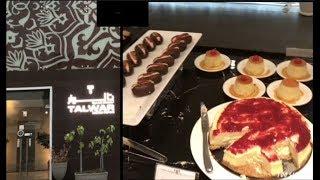 Restaurant Review At Al Khobar, Saudi Arabia  Talwar Restaurant | Iftaar Special (In English)