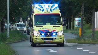 getlinkyoutube.com-Several Ambulances responding to different calls in The Netherlands