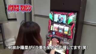 getlinkyoutube.com-第34回軍団チャレンジバトル「ビタ押し編」