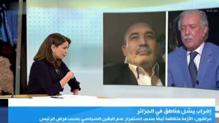 getlinkyoutube.com-مواجهة بين محمد العربي زيتوت وبوقطاية حول إضراب بجاية و منطقة القبائل