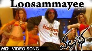 Vallabha Movie   Loosammayee Video Songs   Simbu, Nayantara, Reema Sen