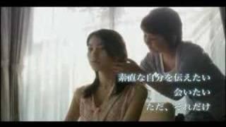 getlinkyoutube.com-映画 「きみにしか聞こえない」の予告篇