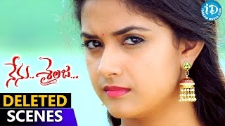 getlinkyoutube.com-Nenu Sailaja Movie - Deleted Scenes | Ram | Keerthi Suresh | #nenusailaja | Telugu