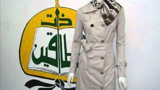 شركة ذات النطاقين للزي الشرعي والكتاب الإسلامي 2