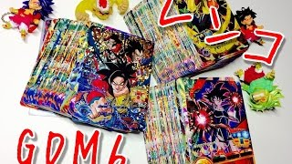 getlinkyoutube.com-GDM6 ドラゴンボールヒーローズ 「SECブロリー出るまでレンコ!!」 排出結果