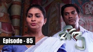 getlinkyoutube.com-Sidu | Episode 85 02nd December 2016
