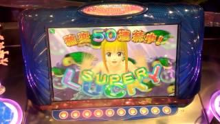 getlinkyoutube.com-海物語デラックス  確変50連続!