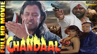 Chandaal (1998) | Mithun Chakraborty | Sneha | Rami Reddy | Puneet Issar | Full HD Movie