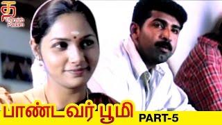 Pandavar Bhoomi Tamil Full Movie   Part 5   Arun Vijay   Shamitha   Rajkiran   Thamizh Padam