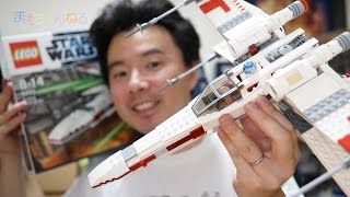 getlinkyoutube.com-レゴ スターウォーズ Xウイングファイター LEGO STAR WARS X-Wing Starfighter 9493