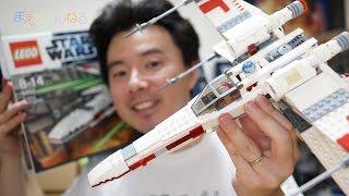 レゴ スターウォーズ Xウイングファイター LEGO STAR WARS X-Wing Starfighter 9493