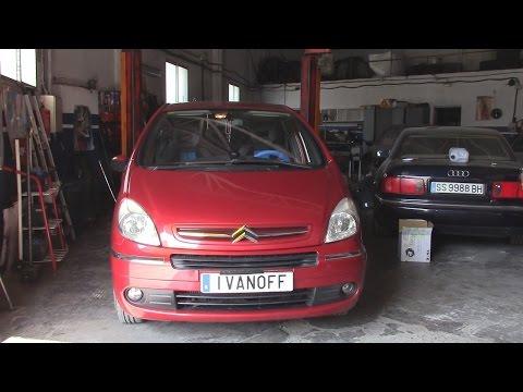 Ремонт автомобиля ... Xsara Picasso 2007, замена радиатора отопления. Покупки.