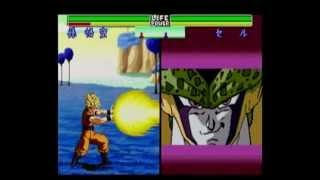 getlinkyoutube.com-Dragon Ball Z : Shin Butōden (Sega Saturn) - All Super Blasts / Super Moves