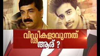 Who is trying to save Nehru College chairman P Krishnadas | Asianet News Hour 20 Mar 2017