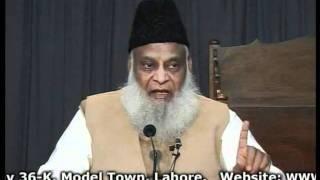 "getlinkyoutube.com-Qayenat Ki Sab ki Bari Haqaqat ""Qayamat"" by Dr Israr Ahmed"