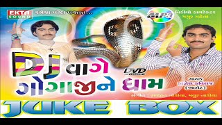 getlinkyoutube.com-D J Vage Gogaji Ne Dham Part-1 (Jignesh Kaviraj) (Audio Juke Box)