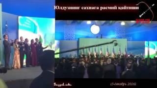 getlinkyoutube.com-Юлдуз Усмонова сахнага расман қайтди!