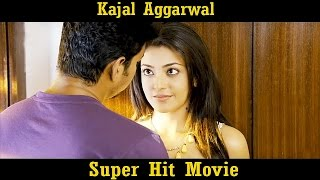 Tamil Latest Movie 2016| Kajal Aggarwal New Movie Full Hd 2016# New Movies 2016\ O Latest Movie#
