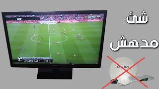 getlinkyoutube.com-شاهد القنوات العالمية على تلفازك بدون أجهزة استقبال وحول التلفاز العادي إلى smart tv بسهولة