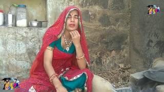 धाकड़ लुगाई ने ली मोट्यार की परीक्षा   मुरारीलाल कॉमेडी  Kuchmaadi Chhoral राजस्थानी हरियाणवी कॉमेडी