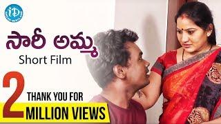 getlinkyoutube.com-Sorry Amma Short Film    Latest Telugu 2016 Short Films    Shiva Kali Gopal